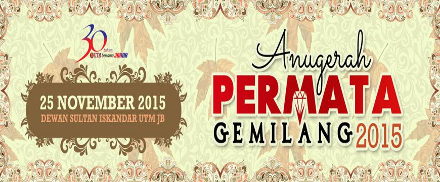Majlis Anugerah Permata Gemilang 2015