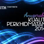 Pejabat Pendaftar finalis Anugerah Kualiti Perkhidmatan UTM 2014
